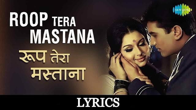 Roop Tera Mastana Lyrics in Hindi - Aradhana