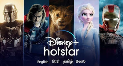 Disney + Hotstar mod apk free download VIP Unblocked 2020 for android v9.9.9.757