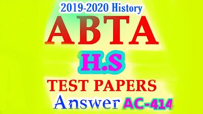 hs abta test paper solve 2019-2020/class 12