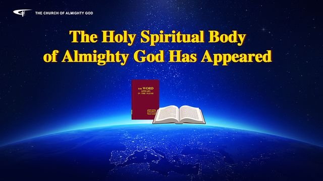 Eastern Lightning-To Be Wise Virgins: worship song | The