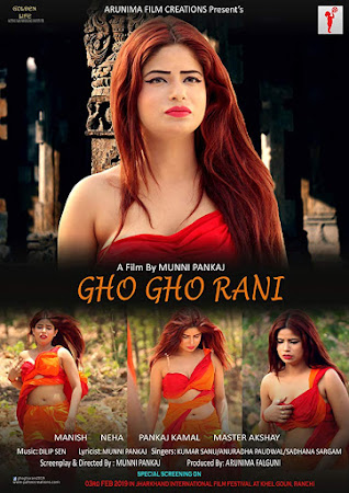 Poster Of Hindi Movie Gho Gho Rani 2019 Full HD Movie Free Download 720P Watch Online