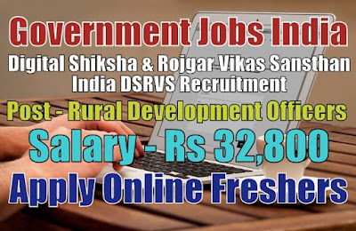DSRVS Recruitment 2019