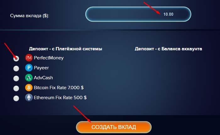 Регистрация в Stepintovr 5