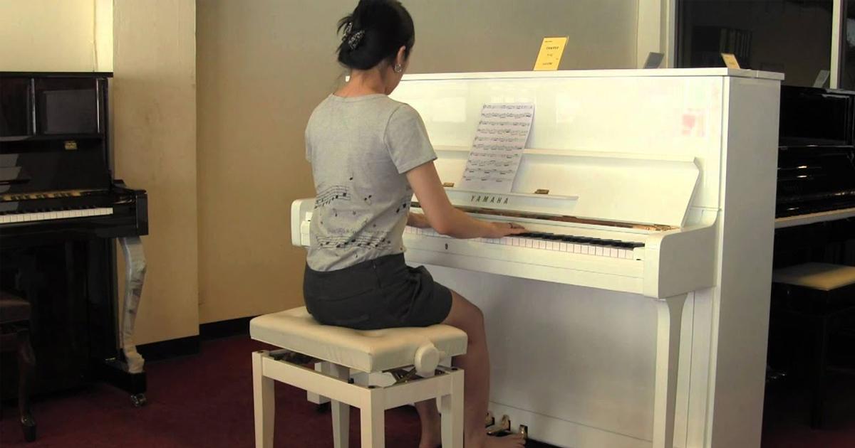 Bán Đàn Piano Yamaha U1 Cũ Nhập Từ Nhật, Giá Tốt