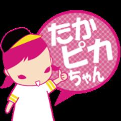 takaPikachan2 She loves baseball