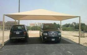 مظلات السيارات الطائف