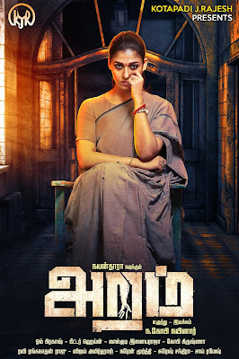 Aramm 2017 Full Hindi Dual Audio Movie Download