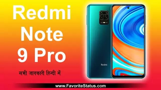 Redmi Note 9 Pro The Performance Best Smartphone