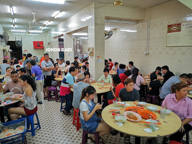 Cowan Street Ayam Tauge and Koitiau. Popular Ipoh Chicken & Bean Sprouts
