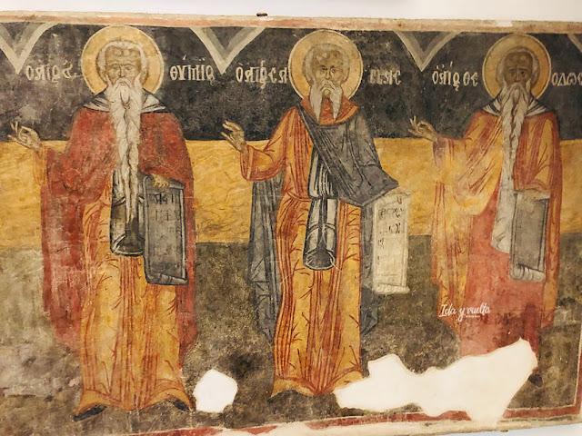 Museo Arqueológico Nacional Sofía iconografía medieval