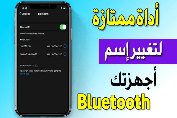 https://www.arbandr.com/2020/07/Rename-your-Bluetooth-devices-on-your-iPhone-with-BTDeviceRenamer-jailbreak-tweak.html