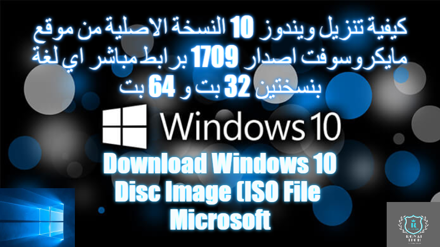 Download Windows10