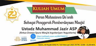 Belajar Sosial Engineering Dari Management Masjid Jogokaryan Yogyakarta