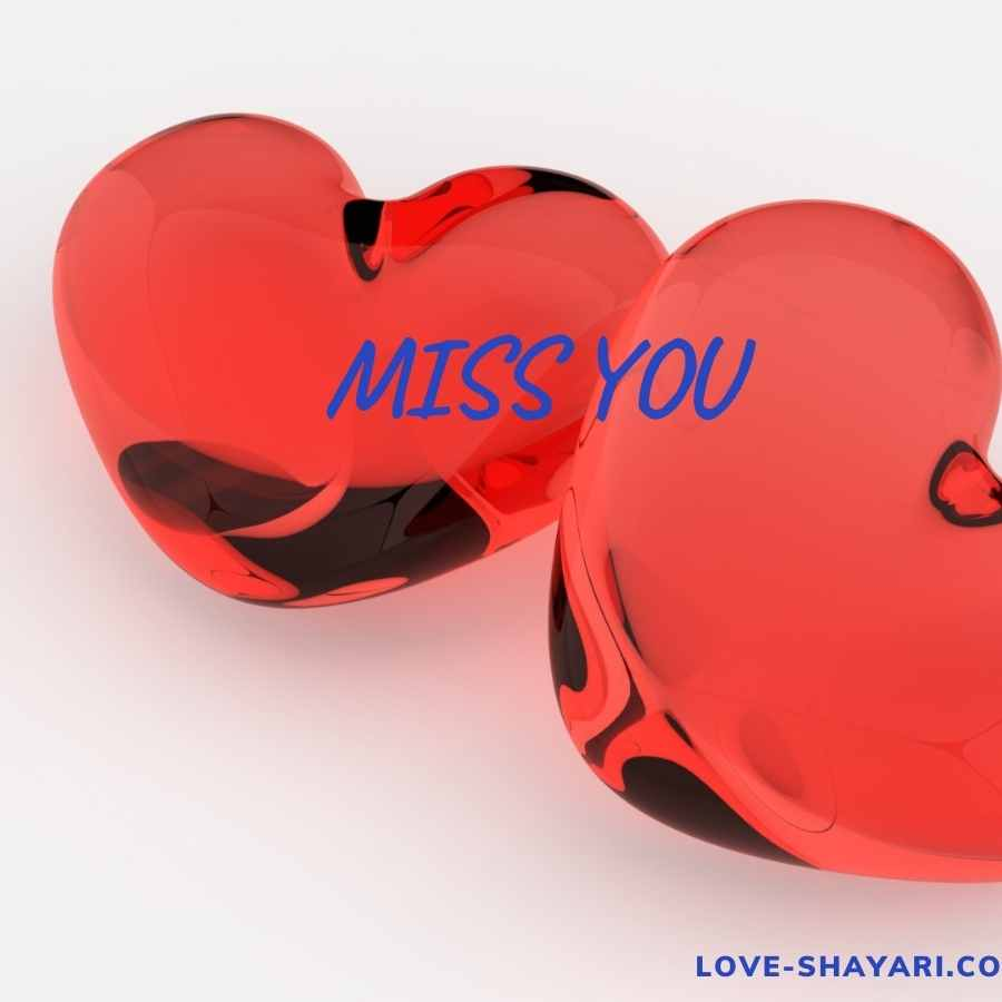 miss you alot images