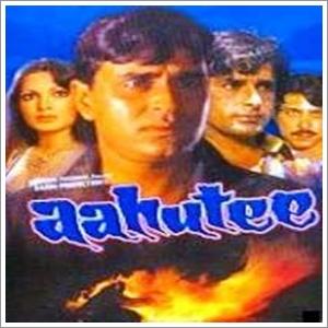 Aahutee (1978)