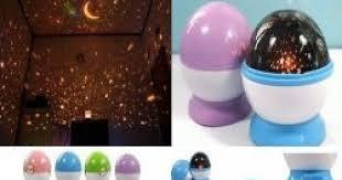 jual barang unik di surabaya, jual barang unik online, supplier barang unik murah surabaya, jual lampu tidur proyektor grosir,  jual lampu proyektor kamar surabaya