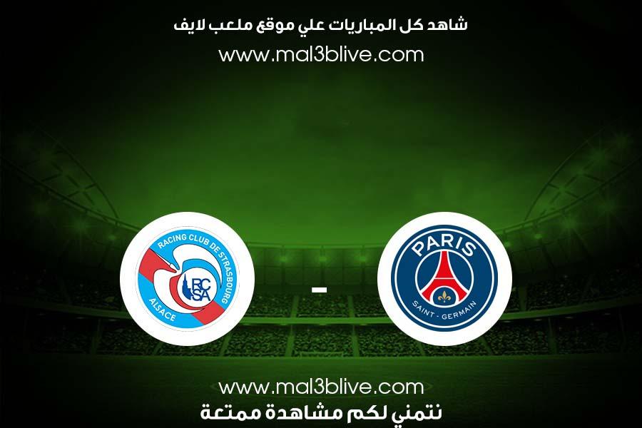 مشاهدة مباراة باريس سان جيرمان وستراسبورج بث مباشر بتاريخ 15-08-2021 الدوري الفرنسي