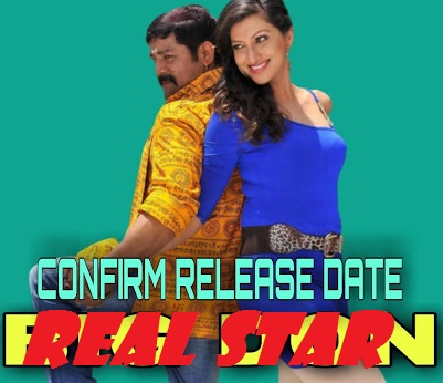 Real Star 2020 Hindi Dubbed 720p HDRip 800MB