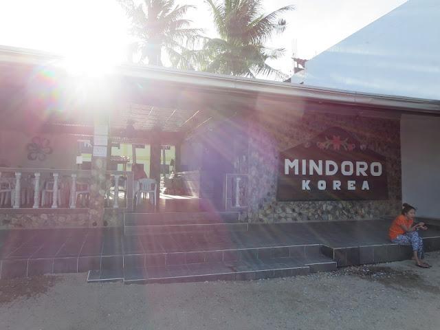 mindoro korea resort puerto galera