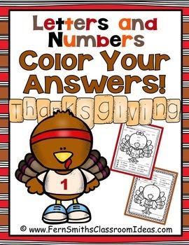 Thanksgiving Color By Code Kindergarten Know Your Letters and Numbers Bundle