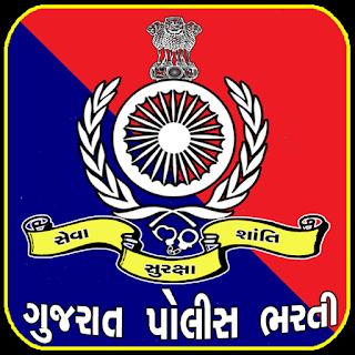 Gujarat Police Constable 1 to 10 Model Paper Set PDF In Gujarati