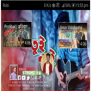 Tui Nai (তুই নাই) Stromz Vai | Bangla Song lyrics With Music