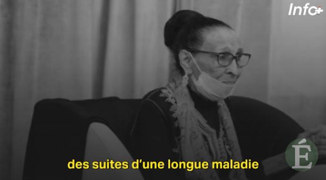 Le Maroc taroudantpress.com — agadir press 2021
