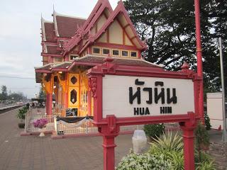 Hua Hin Thailand königlicher Wartesaal