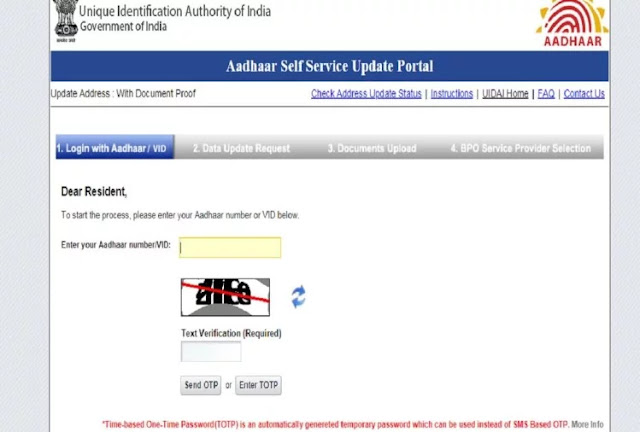 update address online in aadhar card