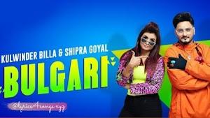 BULGARI LYRICS – Kulwinder Billa   Punjabi Song Video