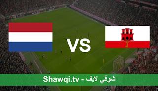 مشاهدة مباراة جبل طارق وهولندا بث مباشر اليوم بتاريخ 30-03-2021 في تصفيات كأس العالم 2022
