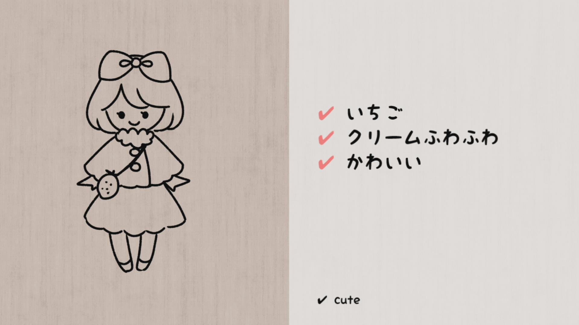 擬人化イラストのコツ】お菓子・スイーツモチーフの女の子を描く|ショートケーキちゃんの場合-遠北ほのかのイラストサイト