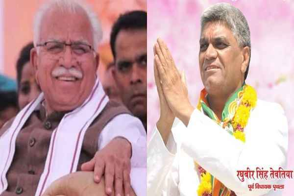 how-bjp-win-prithla-vidhansbaha-seats-from-congress-raghubir-tewatia