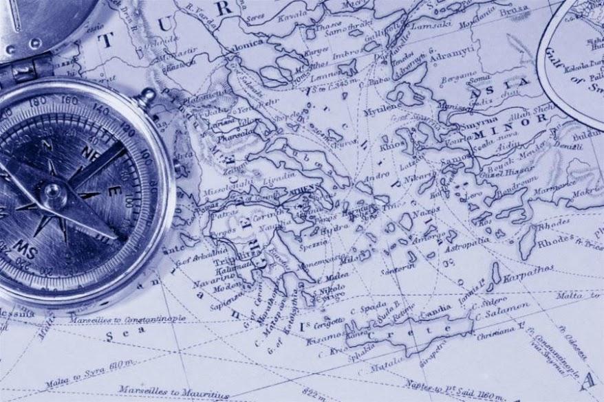 Η αβεβαιότητα των Ελληνοτουρκικών και οι προκλήσεις που θέτουν στην αυγή του 2021