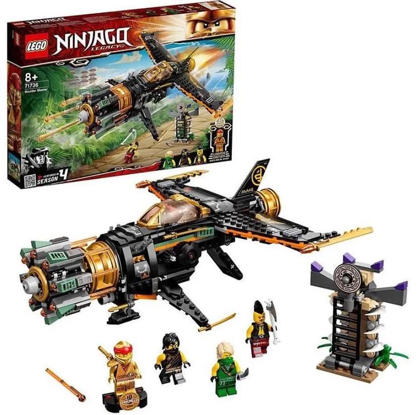 レゴ(LEGO) ニンジャゴー コールのロックブレーカー 71736