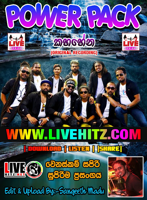 POWER PACK LIVE IN KAHAHENA 2019-12-30