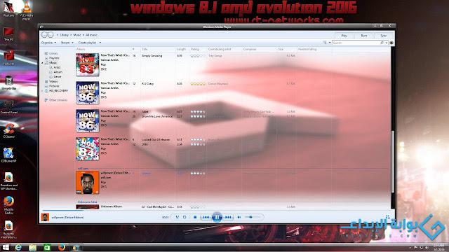 تحميل ويندوز 8.1 خاص بالالعاب - Windows 8.1 AMD Evolution 2016 x64