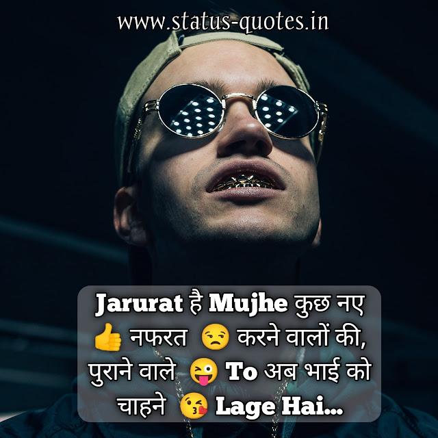Bhaigiri Status In Hindi | Dadagiri Status In Hindi | Jarurat है Mujhe कुछ नए  👍 नफरत  😒 करने वालों की, पुराने वाले  😜 To अब भाई को चाहने  😘 Lage Hai...