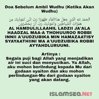 Doa Berwudhu