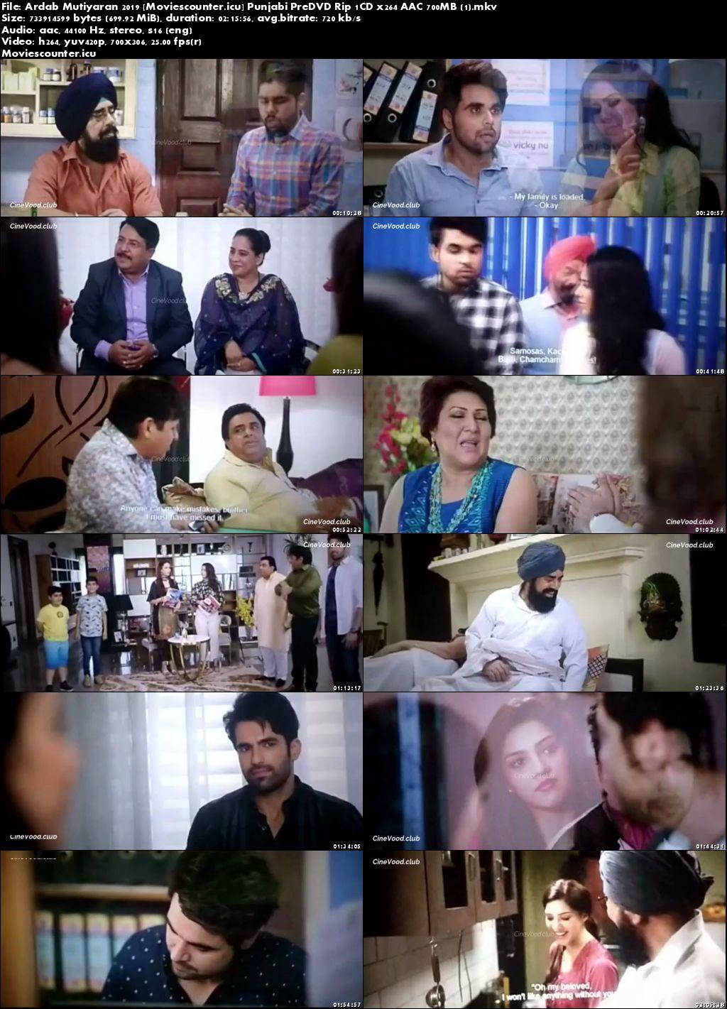 Screen Shots Ardab Mutiyaran 2019 Punjabi HD 720p