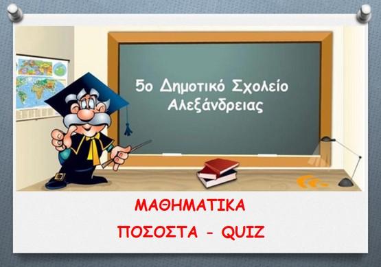 http://atheo.gr/yliko/math/pososta.q/index.html