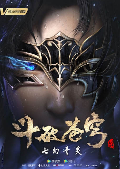 Doupo Cangqiong Season 4