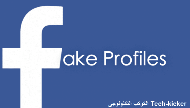 فيس بوك facebook fake accounts hacking facebook twitter