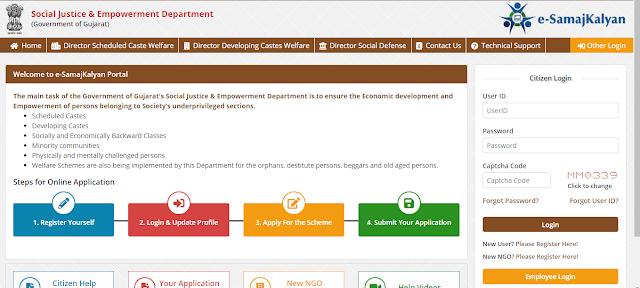 Pandit Din Dayal Upadhyay Awas Yojana Online Application Form