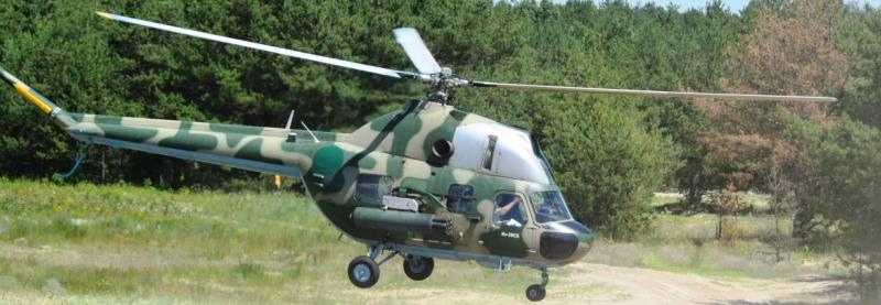 Бойовий Мі-2 озброять великокаліберним кулеметом