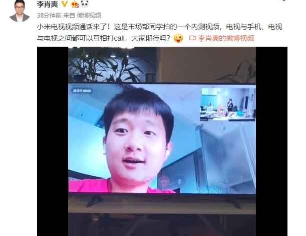 Xiaomi Pamer Smart TV yang Bisa Video Call