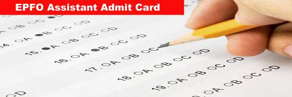 EPFO 280 Assistant Main Exam Date Out