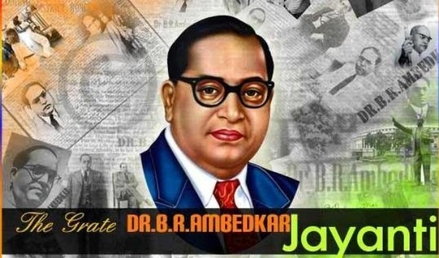Dr.B.R. Ambedkar Jayanti 2017 - Quotes SMS Images Wishes Wallpapers in Hindi English Marathi Telugu Quotes