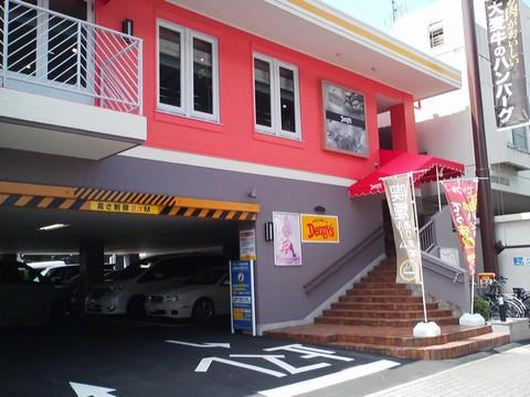 外観2 デニーズ黒川店