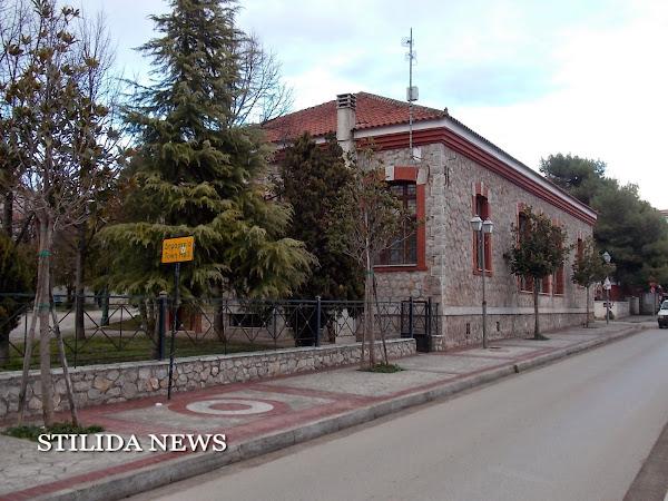 Διάρρηξη στο κεντρικό κτίριο του Δημαρχείου της Στυλίδας